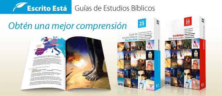Escrito Esta guias de estudios biblicos obten una mejor comprension